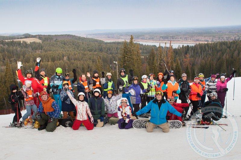 участники выездной школы Прогресс-Ski